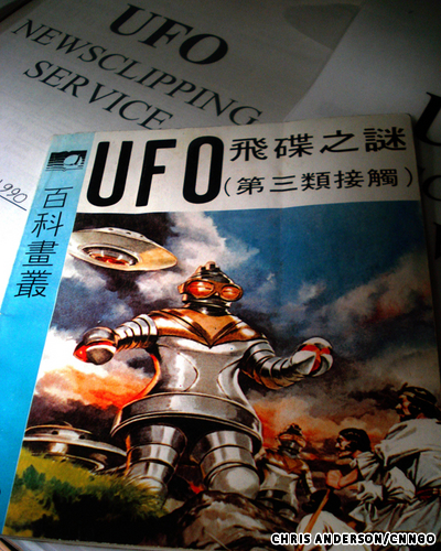 Roswell UFO Mags
